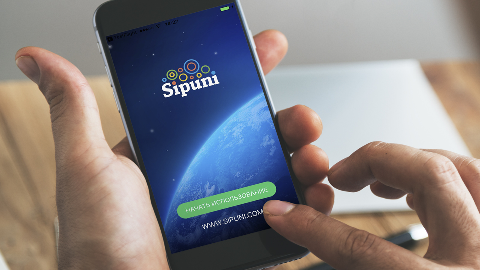Приложение Sipuni для исходящих с мобильного